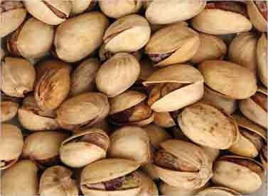 Pistachio nuts.  75g bag.